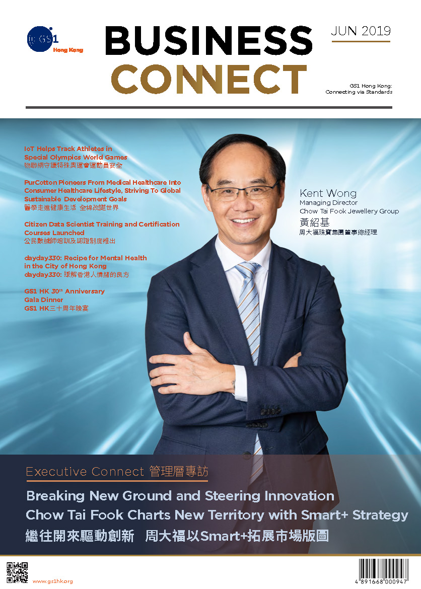 Business Connect Jun 2019