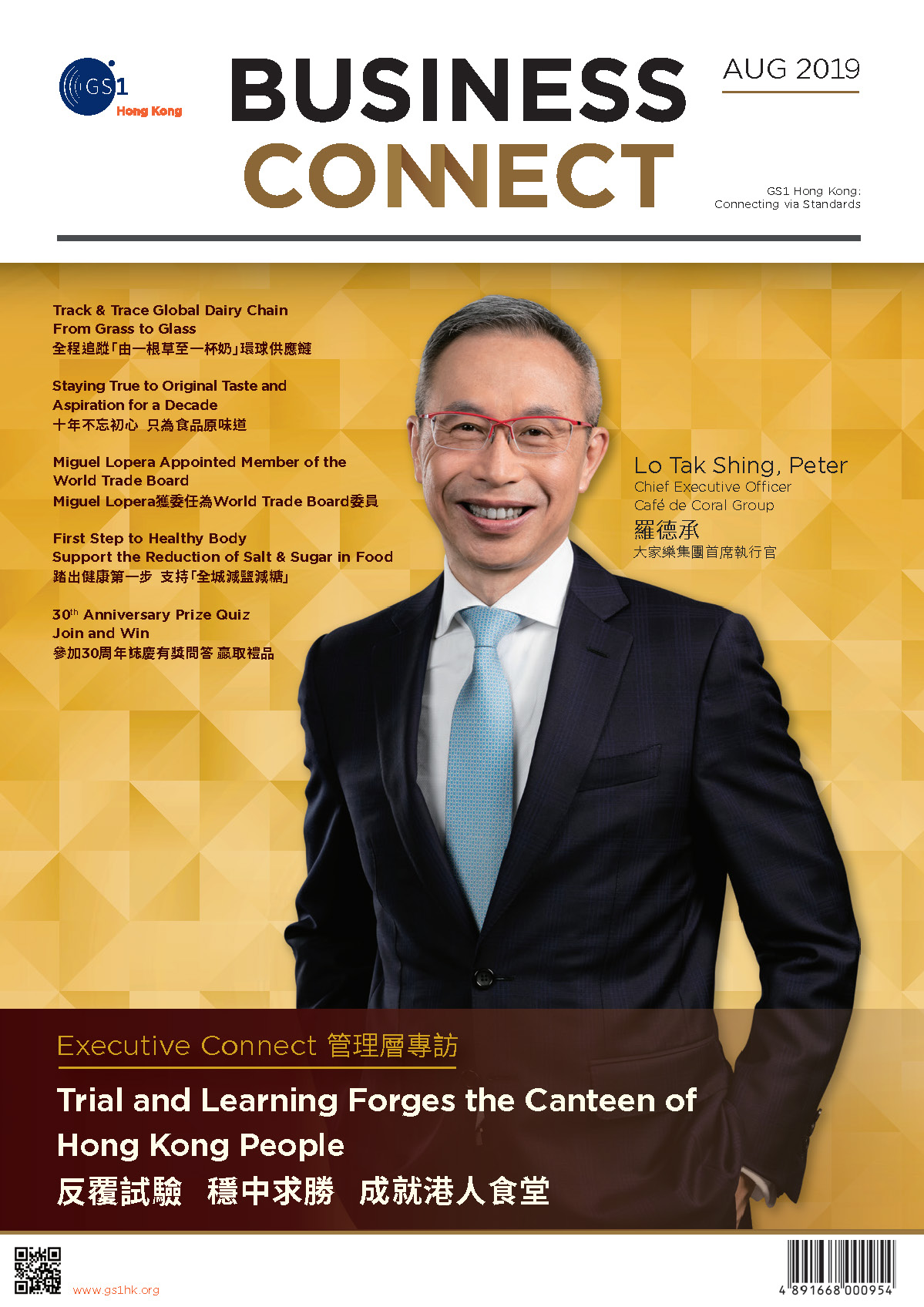 Business Connect Aug 2019