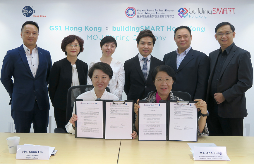 GS1 Hong Kong and buildingSMART Hong Kong Chapter signed a MoU