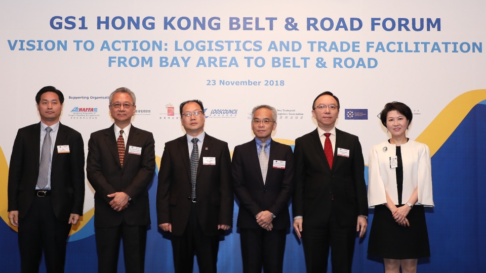 GS1HK-Belt-and-Road-Forum-2018