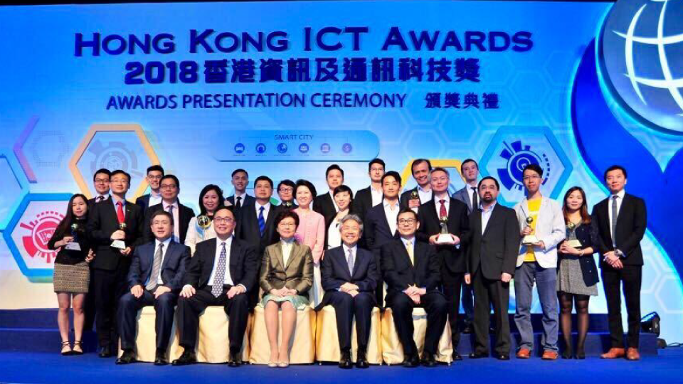 ICT-Awards-GS1HK-Press-Release-2018