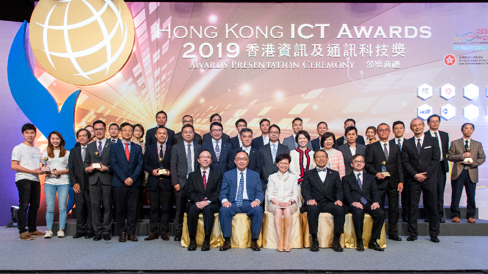ICT-Awards-GS1HK-Press-Release-2019