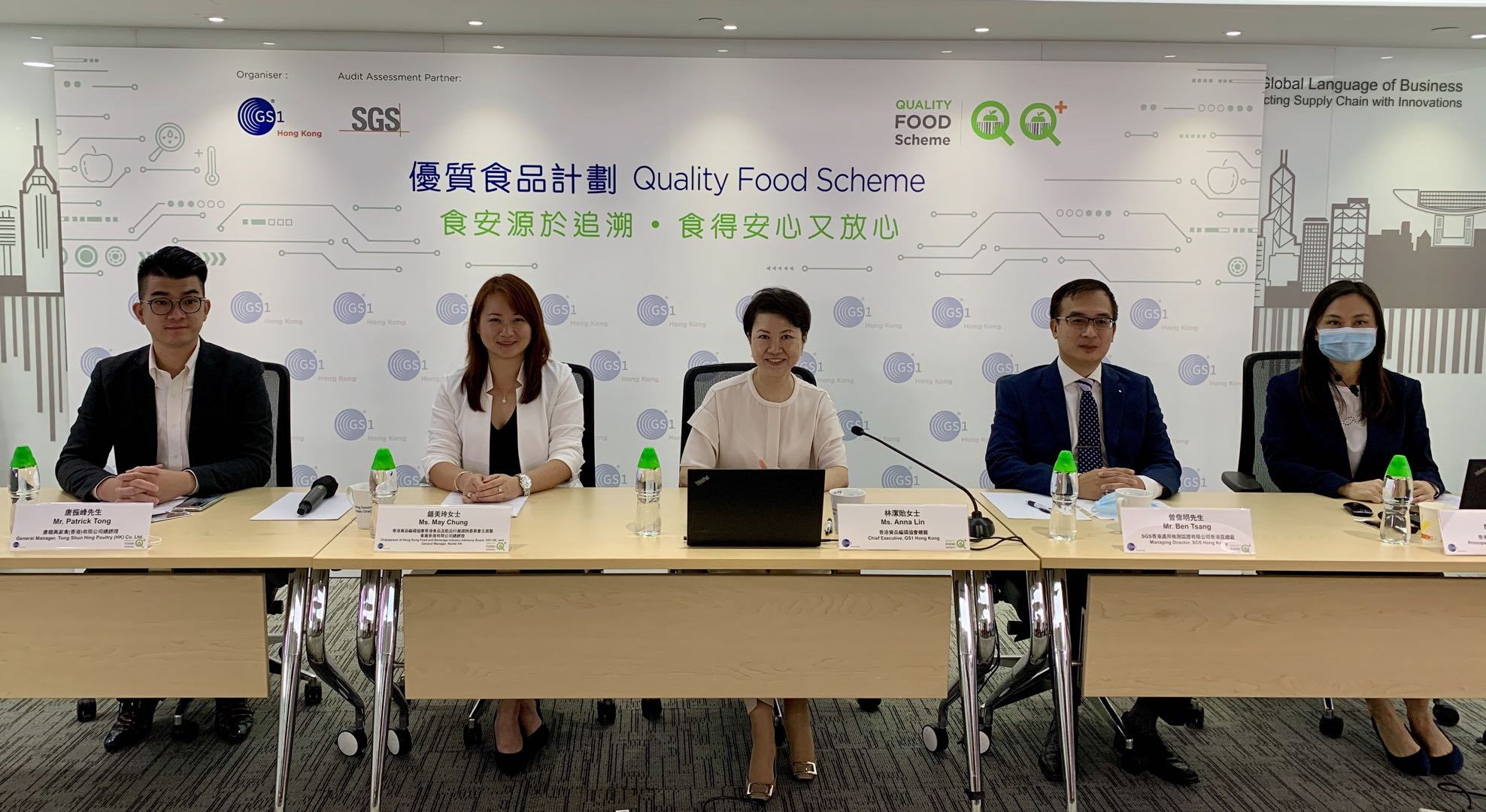 GS1 Hong Kong Launches Quality Food Scheme+