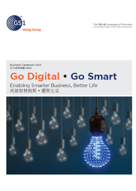 GS1 HK Business Casebook 2020