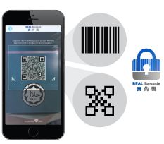 Product Authentication image 1