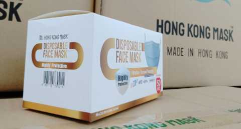 "GS1 Hong Kong has sped up the barcode application process for more than 85 companies supplying anti-epidemic items (as of 4 June). Li Hung International Company Limited, a garment manufacturer of 20 years, is one of them, and started mask production under their newly registered company, ""Hong Kong Mask Co. Ltd."""