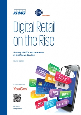 Digital Retail on the Rise: A survey of CEOs and consumers in the Greater Bay Area