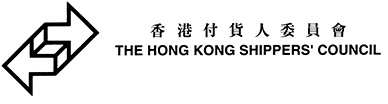 http://www.hkshippers.org.hk/