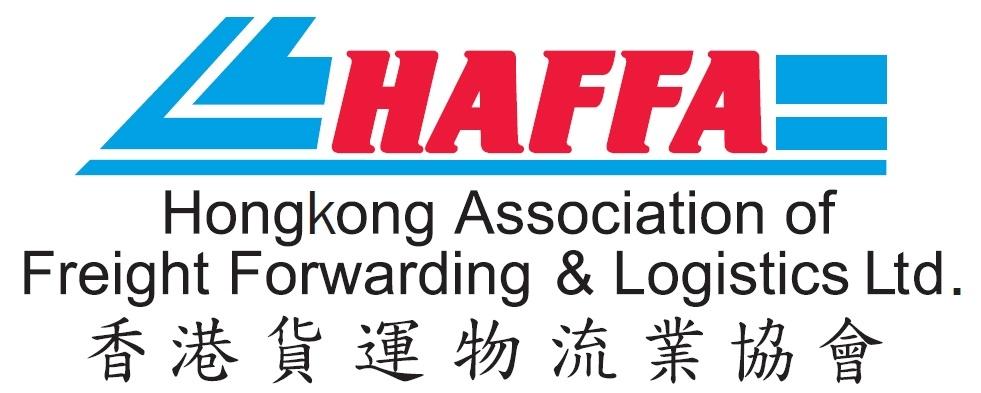 Haffa Logo