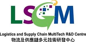 http://www.lscm.hk/