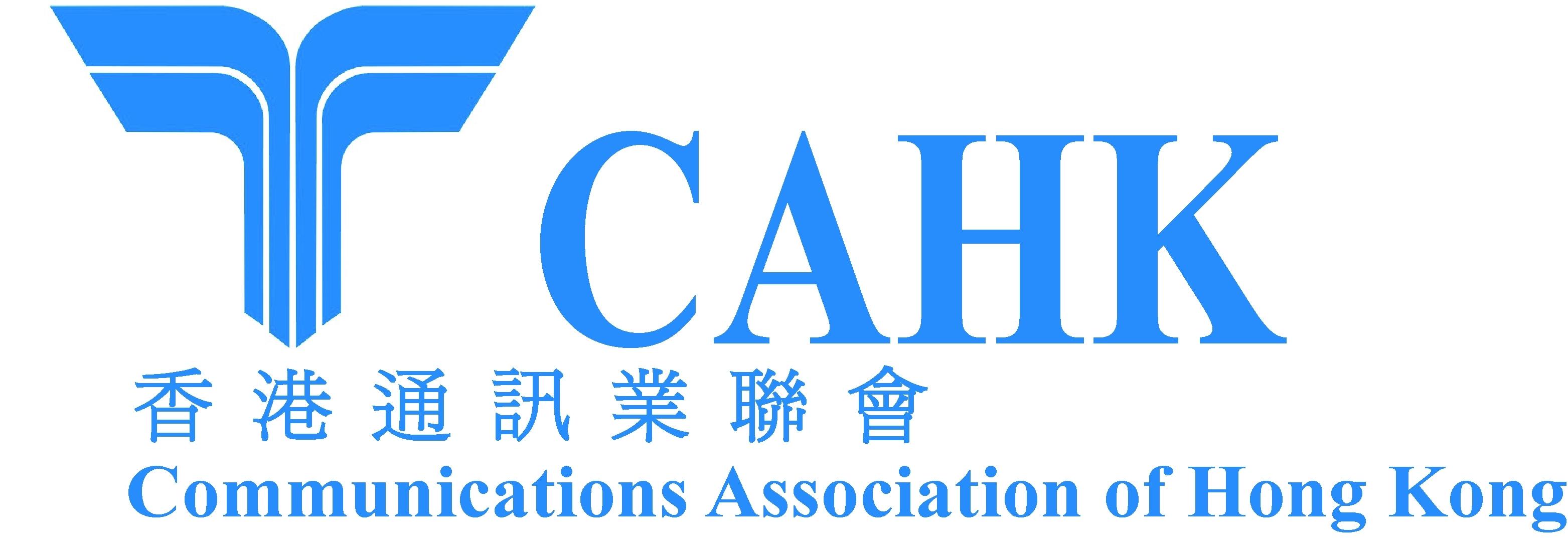 CAHK_logo