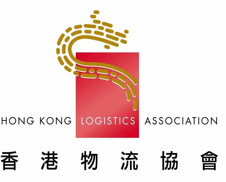 Hong Kong Logistics Association-Logo