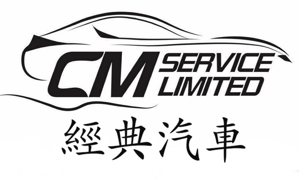 Classic Motor Service Ltd