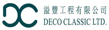 Deco Classic