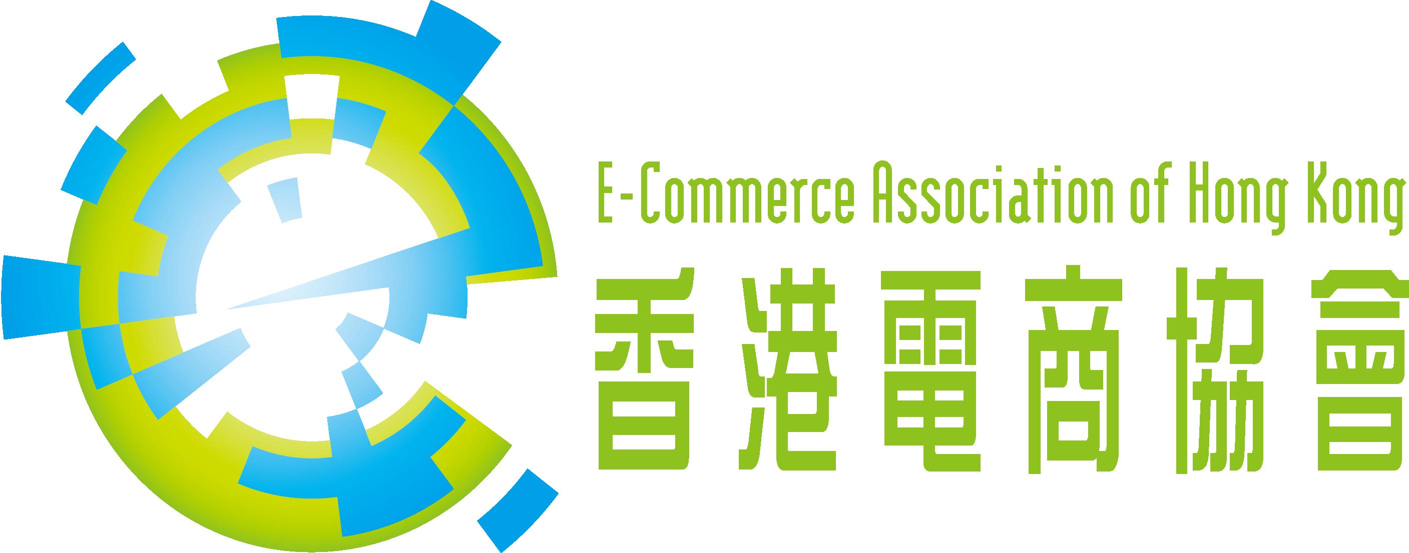 E-Commerce Association Of Hong Kong