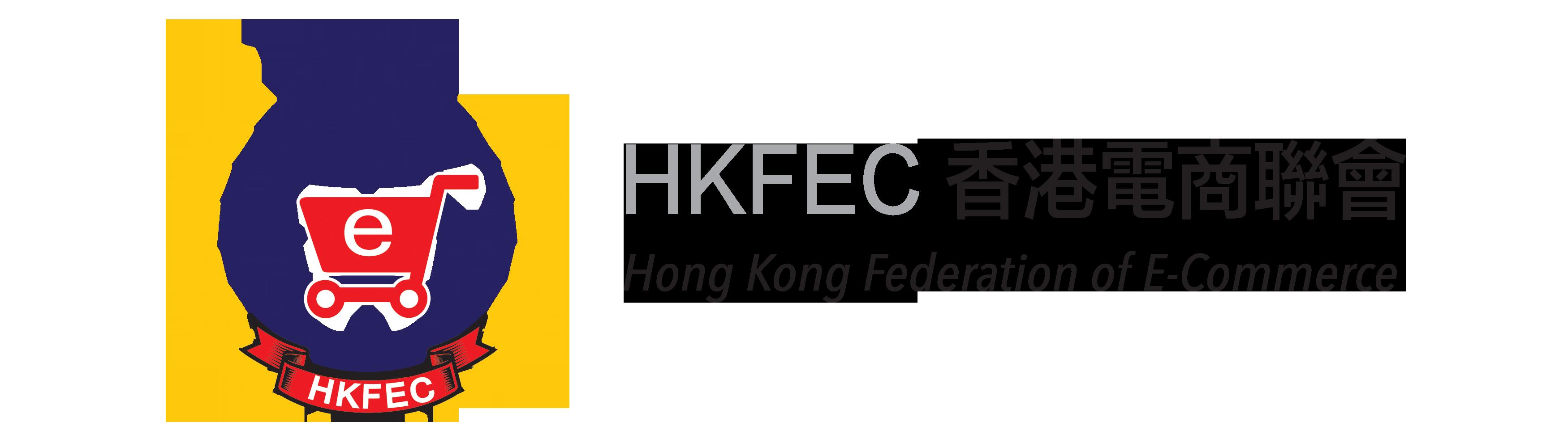 Hong Kong Federation of E-Commerce