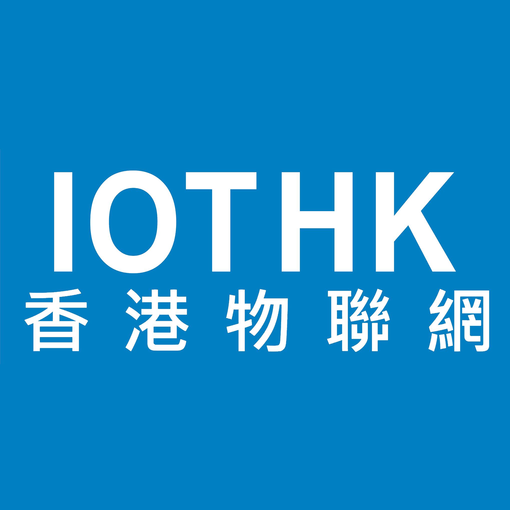 Iot Hk Association