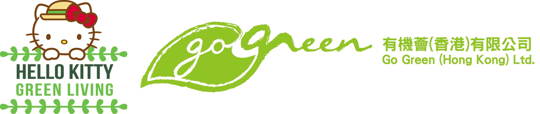 food scheme 2016 silver GreenLiving