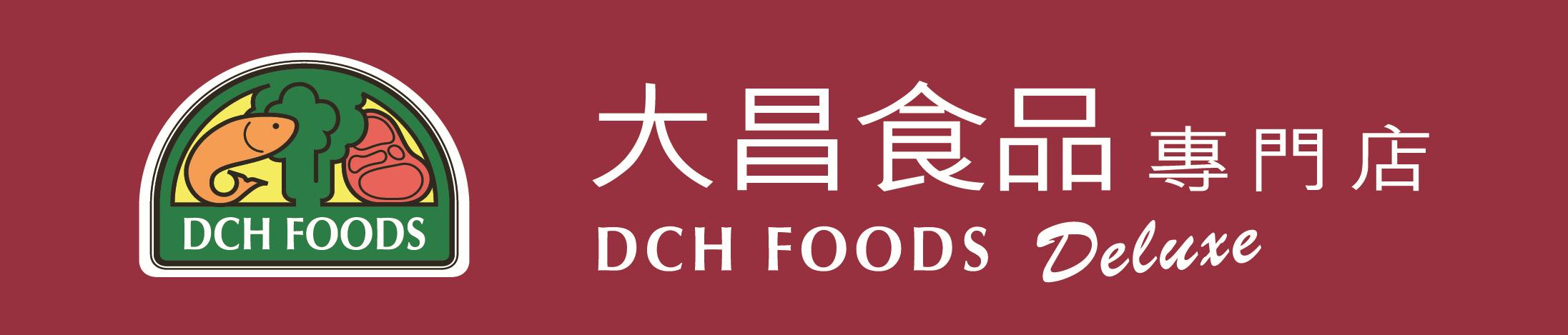 food scheme 2018 gold DCH FoodMart