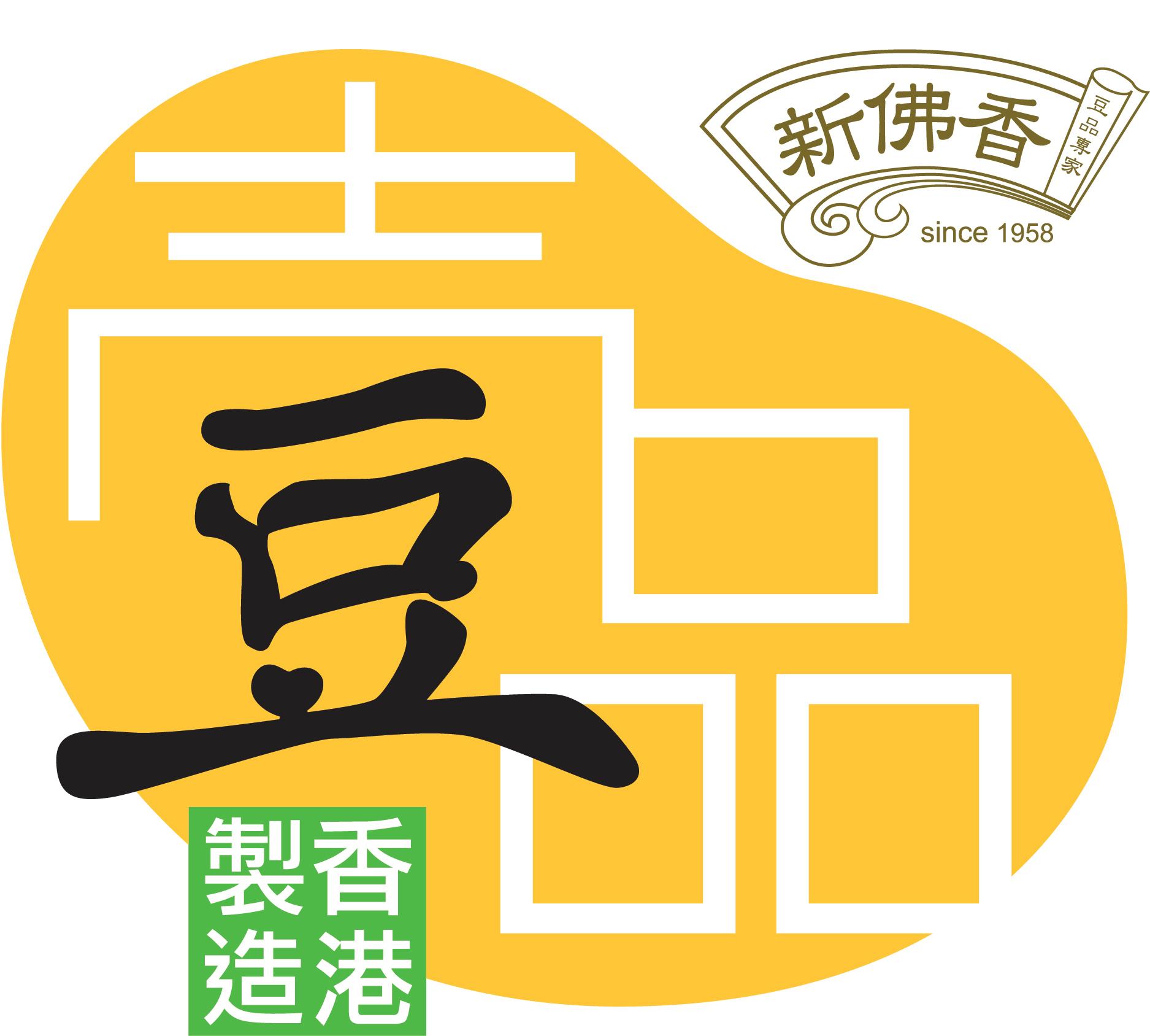 food scheme 2018 gold SunFatHeung