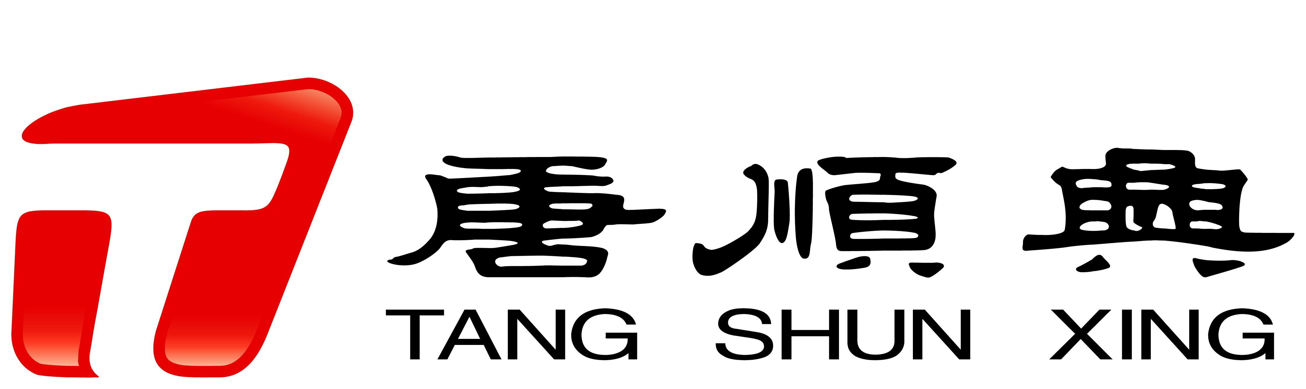 food scheme 2018 gold Tong Shun Hing