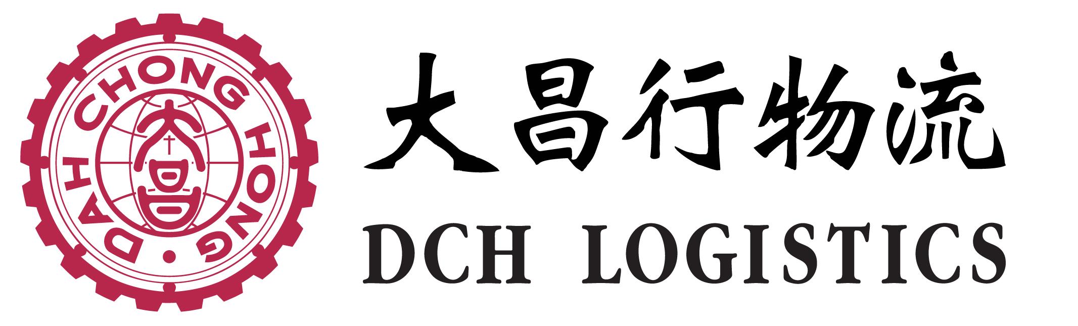 food scheme 2019 gold DCH Logistics