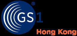 GS1_Hong_Kong_Logo